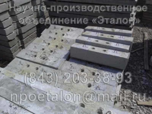Шпала трансформаторная ШТ-12